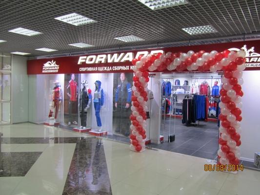 Магазины платьев в ангарске