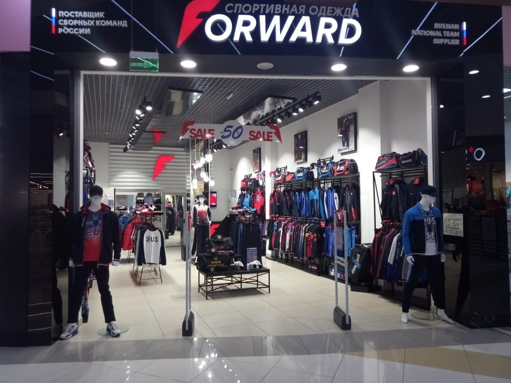 Русский Магазин Одежды Казань