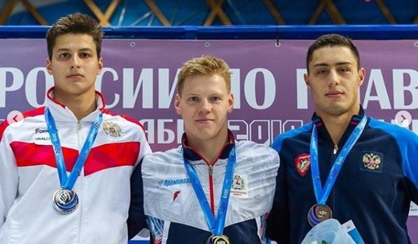 В Казани прошёл чемпионат России по плаванию