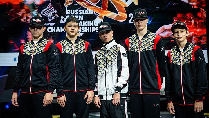 Кубок России и Всероссийские соревнования по брейкингу.