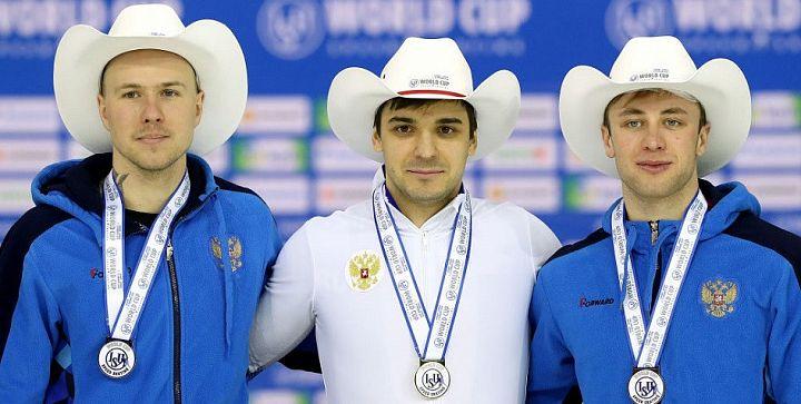 Российские конькобежцы заняли весь пьедестал на этапе Кубка мира