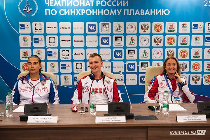 Чемпионат России по синхронному плаванию!