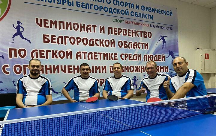 Forward экипирует Центр адаптивного спорта г. Белгород